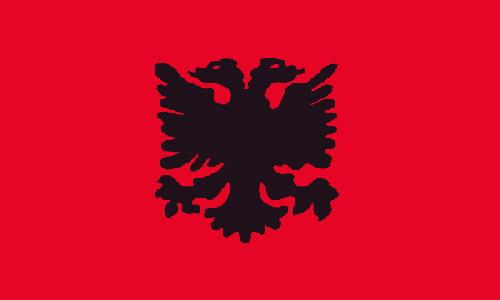Albanisch lernen in Dortmund
