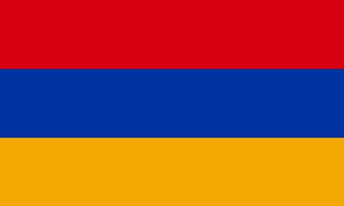 Armenisch lernen in Dortmund