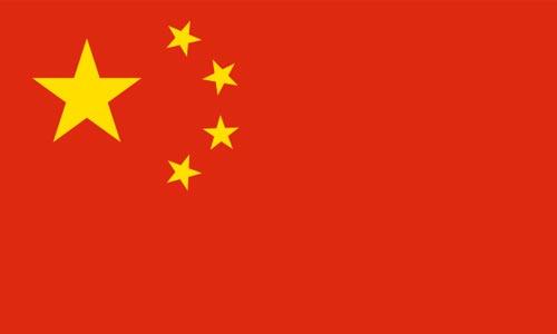 Chinesisch lernen in Dortmund