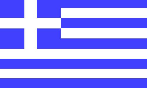Griechisch lernen in Dortmund