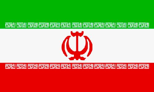 Persisch lernen in Dortmund