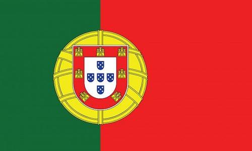 Portugiesisch lernen in Dortmund